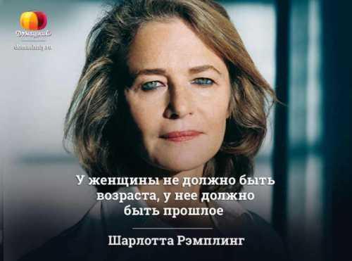 7 великих модельеров, вдохновленных россией